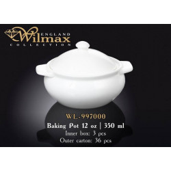 Wilmax Горшочек д-запекания 350мл WL-997000
