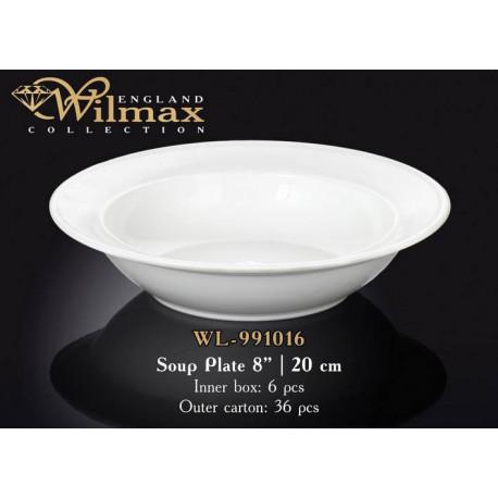 Тарелка глубокая Wilmax 20см WL-991016