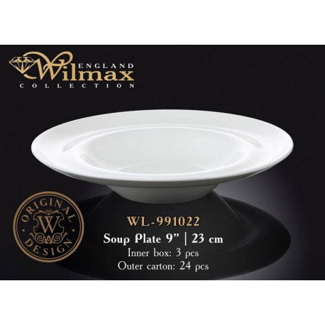 Тарелка глубокая Wilmax  23см WL-991022