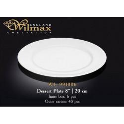 Тарелка десертная Wilmax 20см WL-991006