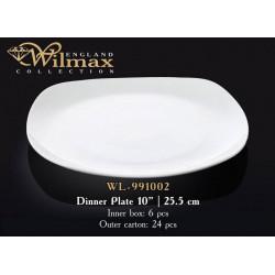 Тарелка обеденная Wilmax 24,5см  WL-991002