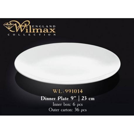 Тарелка обеденная Wilmax 23см WL-991014