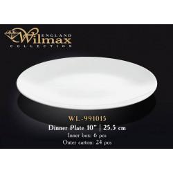 Тарелка обеденная Wilmax  WL-991015