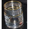 Стопки для водки Bohemia Quadro 55мл-6шт низкие
