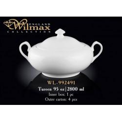 Супниця 2800мл Wilmax WL-992491