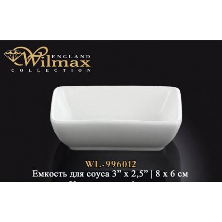 Емкость для соуса 8x6см Wilmax WL-996012